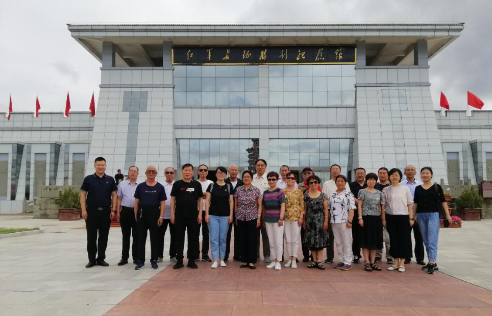 甘肃社会主义学院组织离退休职工赴会宁开展党史学习教育